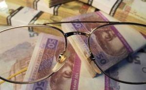 В Луганской области начали выдавать пенсии за январь