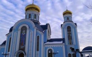 В Луганске отметят Рождество возле храма «Умиление»