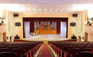 Луганская филармония стала академической