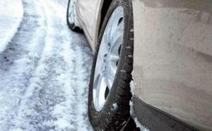 В Луганской области дождь и мокрый снег. Водителей просят быть осторожными