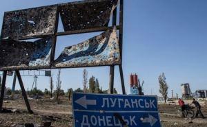 В самопровозглашенной ЛНР переведут на русский язык все дорожные указатели