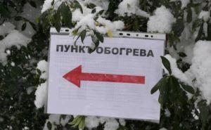 В Донецкой области работает 150 пунктов обогрева