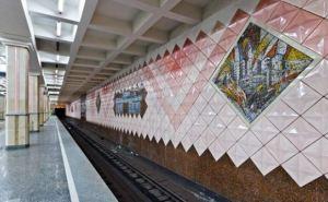 В Харьковском метро заработал Wi-Fi