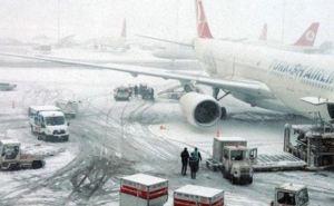 400 харьковчан три дня не могут вылететь из Стамбула