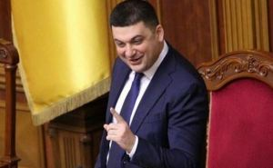 Гройсман против референдума об особом статусе Донбасса