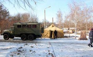 Почти три тысячи человек обратились в пункты обогрева в Харьковской области