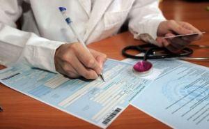В самопровозглашенной ЛНР не хватает больничных листов
