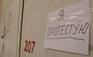 Луганским предпринимателям напомнили, что митинговать без разрешения нельзя