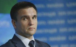 Статус Донбасса в Конституции неприемлем. —Климкин