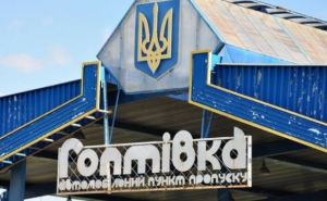Под Харьковом задержали автобус, перевозивший пассажиров из Алчевска в Украину через Россию