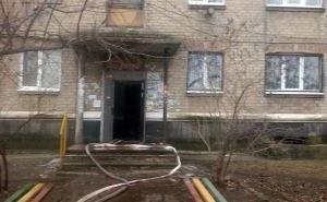 В Лутугино произошел пожар в многоэтажке (фото)