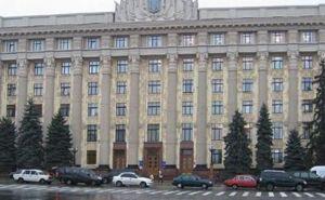 В Харьковской ОГА эвакуация