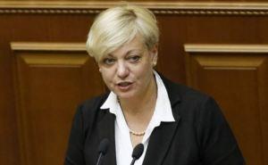 Политический кризис угрожает росту экономики Украины. —Гонтарева
