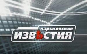 В Харькове совершено нападение на журналистов