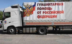 Россия отправила на Донбасс первый в 2016 году гуманитарный конвой