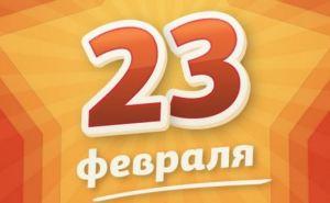 Жителей Луганска ждет три выходных подряд