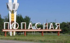 На восстановление Попаснянского района из госбюджета выделили почти 33 млн грн.
