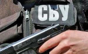 СБУ задержала жителя Лисичанска за антиукраинскую пропаганду в Интернете
