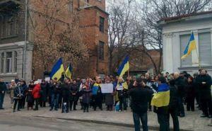В Харькове проходит бессрочная акция в поддержку Савченко