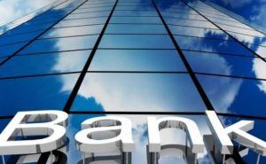 НБУ завершил очистку банковской системы. —Гонтарева