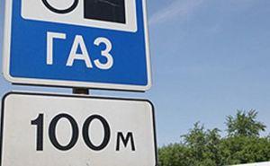 На заправках самопровозглашенной ЛНР стоимость метана снизят на 2 рубля