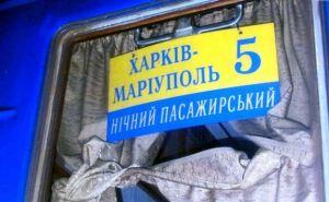 Возобновлено движение поезда Мариуполь-Харьков