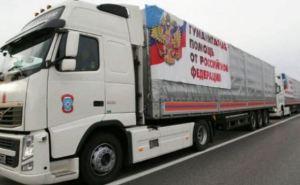 50-ый гумконвой из России прибудет в Донецк 24марта