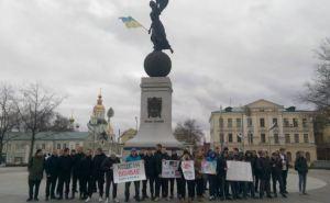 В Харькове «Азов» провел акцию протеста