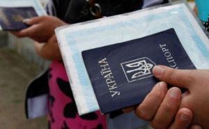 В Луганской области на взятке поймали руководителя миграционной службы