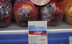 В магазинах Лутугино проверили цены на продукты (фото)
