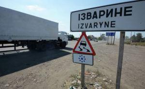 На границе самопровозглашенной ЛНР сРФ скопились огромные очереди