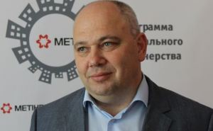 На «Краснодонугле» переизбрали генерального директора