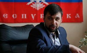 Предложение Порошенко по выборам на Донбассе идет вразрез с «Минском-2». —Пушилин