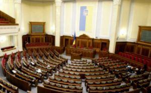 Досрочные выборы ВР— единственный выход из сложившейся ситуации в Украине. —Мнение