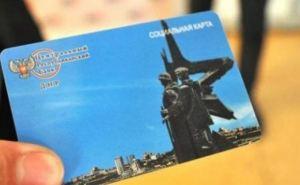 В самопровозглашенной ДНР выдали пластиковые карты 225 тысячам пенсионеров