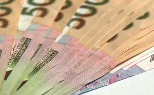 Налогоплательщики Луганской области перечислили 25,5 млн грн. военного сбора