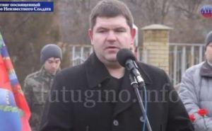 Владимир Дегтяренко стал новым спикером Народного совета самопровозглашенной ЛНР