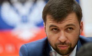 Донбасс настаивает на проведении выборов по стандартам ОБСЕ, Киев против.  — Пушилин