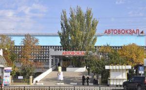 В Луганске к середине мая завершится реконструкция автовокзала