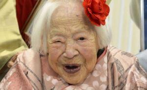 Раскрыт секрет долголетия японцев