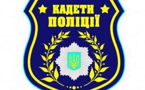 В Харькове набирают в кадеты полиции