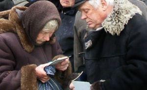 Украина не будет платить пенсии тем, кто живет в ЛНР и ДНР. —Вице-премьер Розенко