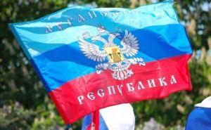 В Луганске отметят вторую годовщину создания самопровозглашенной ЛНР