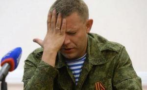 В самопровозглашенной ДНР предотвратили покушение на Захарченко