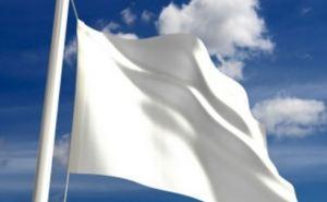 В самопровозглашенной ЛНР призвали ВСУ к пасхальному перемирию