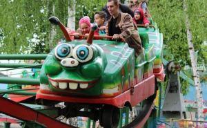 В Луганске открылся парк 1Мая (фото)
