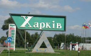 В Харькове на охрану порядка 8 и 9мая выйдет 5 тысяч полицейских