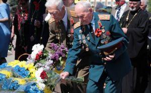 Как в Северодонецке отметили День Победы? (фото)