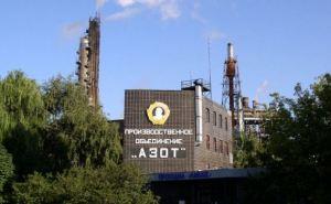 Луганский губернатор хочет перезапустить «Северодонецкий Азот» с 1июня