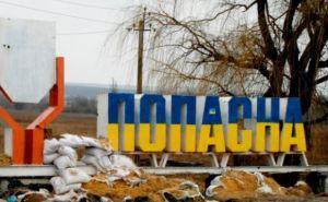 Двое украинских военных подорвались на растяжке в районе Попасной